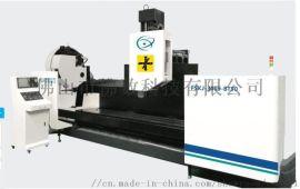 供应高效率自动化多主轴加工中心数控机床厂家直销折扣优惠