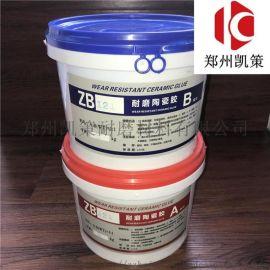 耐磨陶瓷胶 环氧耐磨胶 工业胶粘剂