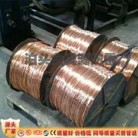 供应铜覆钢圆钢避雷针引下线 变电站专用镀铜圆钢