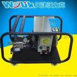 重慶500bar防爆高壓清洗機 冷熱水高壓清洗機