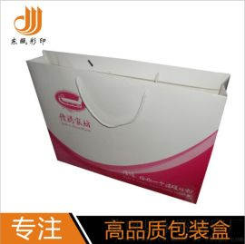厂家定制创意广告袋服装手提纸袋白卡纸手拎袋韩版创意家纺包装袋