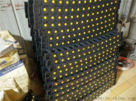 数控机床雕刻机塑料拖链 尼龙拖链 工程塑料拖链