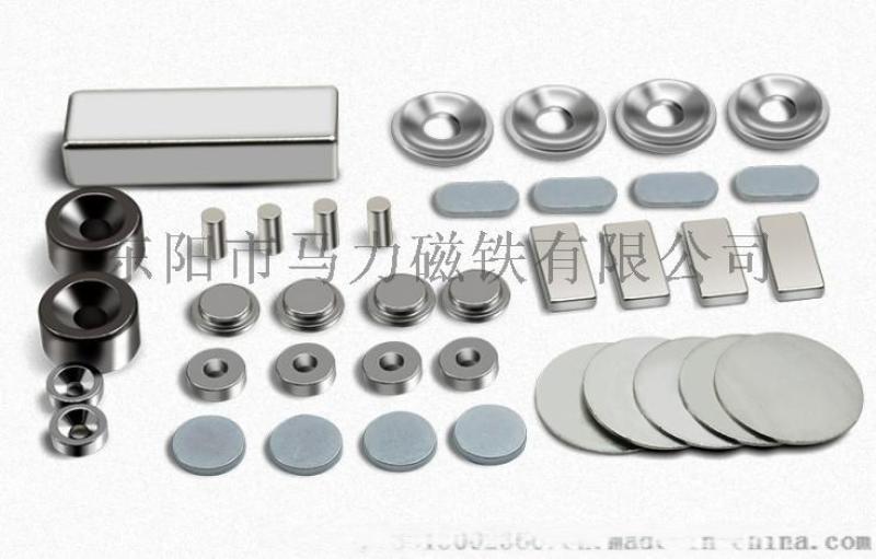 钕铁硼磁铁生产厂家  磁柱 磁环 磁钢 强力磁铁