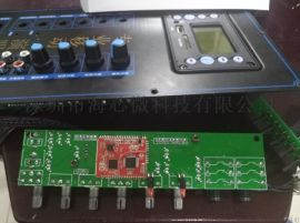 DSP无线K歌音箱方案开发,拉杆音箱,电瓶音箱,K拉OK音效处理器