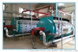 河南永兴锅炉集团供应燃油燃气导热油炉160万大卡