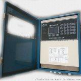 科霖KL2105称重显示器