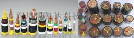 厂价直销四川金力电线电缆 电力电缆 架空线 耐火线