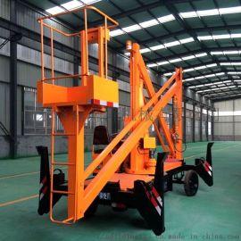车载式升降平台12米折臂式升降机济南厂家