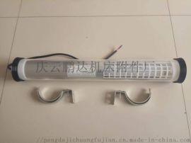 JY37机床防水防爆荧光工作灯照明灯 防爆工作灯