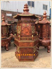 正圓寺廟燒紙爐廠家,溫州焚經爐鑄造工藝廠家