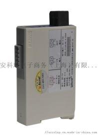 單相交流電流變送器 兩路變送輸出 安科瑞 BD-AI2