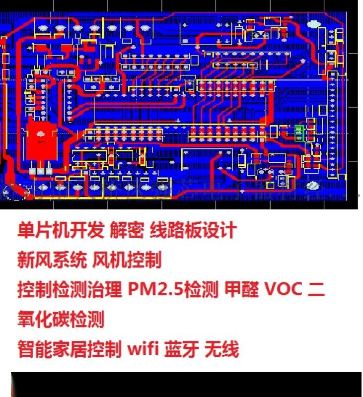 山東濟南溫度控制器交直流變頻步進電機調速控制器開發