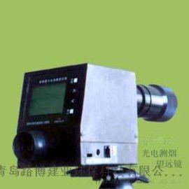QT201B 林格曼光电测烟望远镜