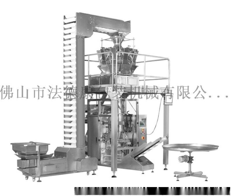佛山法德康源头厂家直销 大型量杯容积式包装机 插角袋果糖立式包装机械