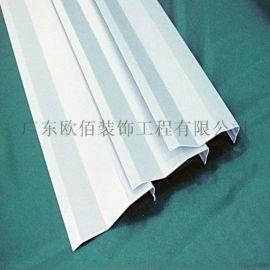 走廊吊顶7字型铝挂片 通风散热工程铝挂片