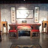 成都古典家具定制 新中式实木仿古加工 罗汉床 贵妃椅 太师椅 博古架