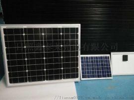 XTL12V50W單晶矽太陽能電池板