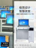 特色机房翻转电脑桌 多功能台式电脑桌 学校电脑桌