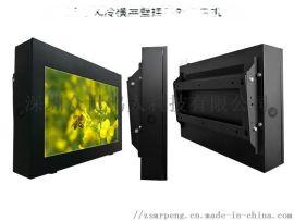 55寸壁掛風冷戶外廣告機,戶外廣告機,戶外廣告機廠家