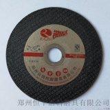切割片105mm棕刚玉树脂超薄砂轮片