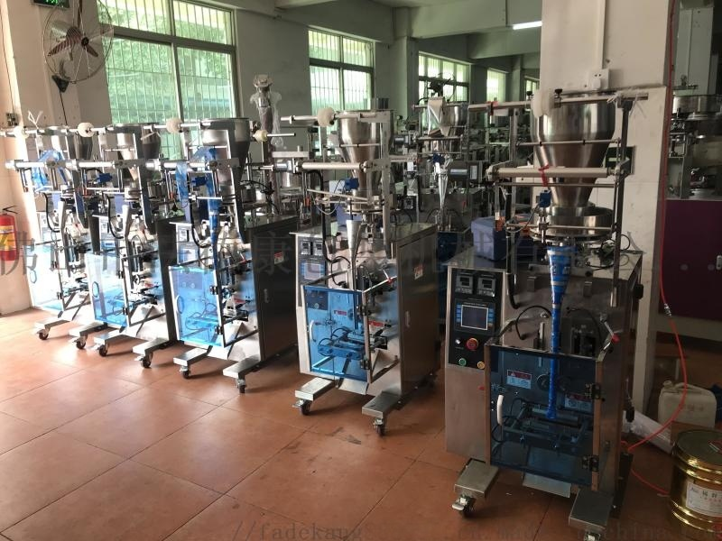 法德康蠶豆自動稱重包裝機 方便麪配料包量杯立式包裝機 廠家直銷
