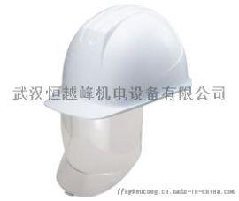 代理tanizawa谷沢ST#0162-SD安全帽