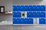 健身房防水員工更衣櫃學生書包櫃