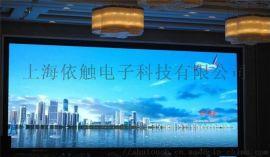 上海哪儿生产液晶显示屏