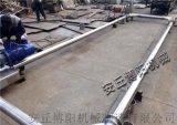 铜精矿粉管式输送机、扫光粉管链输送机环保型