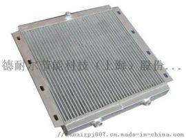 阿特拉斯冷却器_上海阿特拉斯空压机配件原厂供应