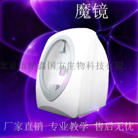 厂家直销便携式两光谱皮肤检测仪