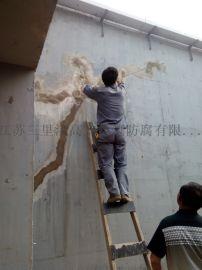 山东省快速堵漏公司-现浇钢筋水池补漏
