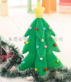 廠家定製各類中高端毛絨玩具聖誕樹禮品創意搞怪玩具