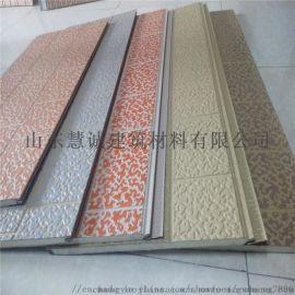 外墙建筑保温材料 抗风耐腐蚀阻燃