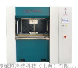振动摩擦焊接机-线性振动摩擦焊接机