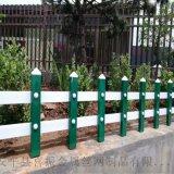 草坪护栏、锌钢草坪护栏、花园防护栏杆