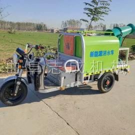供应电动洒水喷雾车多功能环保除尘喷水车雾炮机