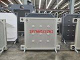 景津隔膜板 隔膜压滤机滤板
