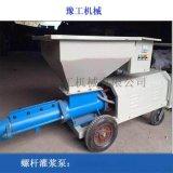 福建徐州高效率設備螺桿注漿機型號