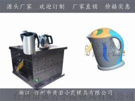 塑胶模具塑料电热水壶模具