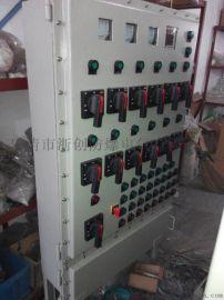 钢板焊接防爆配电箱/定制Q235碳钢防爆箱