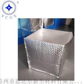 加工立体小气泡铝隔热罩,隔光隔热防水防潮托盘罩