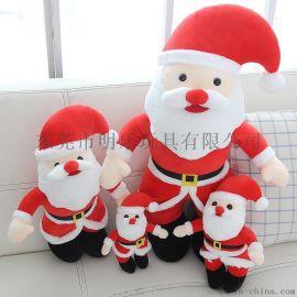 定製新春毛絨玩具聖誕雪人三口之家 聖誕場景擺件套裝