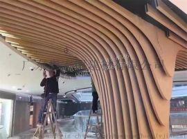 宏铝方通厂家供应铝材吊顶,金属天花