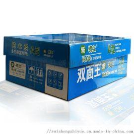 桐城a4打印纸厂家 70g静电复印纸500张