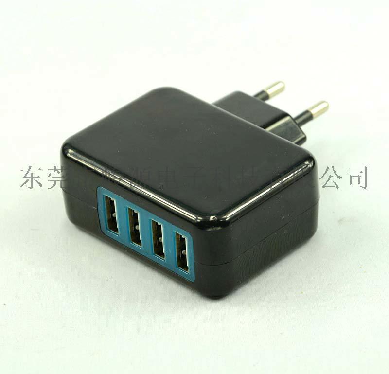 5V4.2A多口充电器欧规多口usb充电器