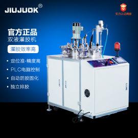 深圳灌胶机现货供应 出售灌胶机专业设备厂商