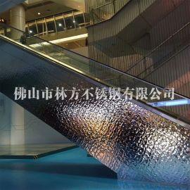 惠州 不鏽鋼3D立體壓花板 鏡面水波紋板材加工