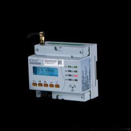 三相带GPRS电气火灾探测器,智慧用电