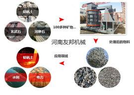 立式板锤制砂机是破碎花岗岩,河卵石的必选设备